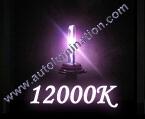 12000K HID Bulb